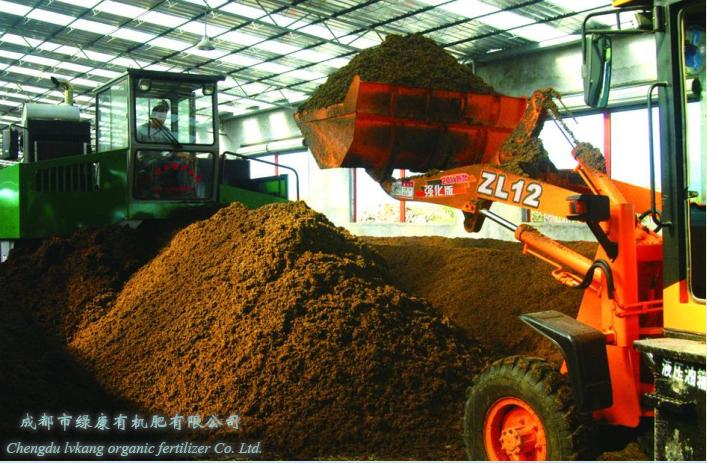成都绿康有机肥有限公司_有机肥批发鸡粪发酵有机肥