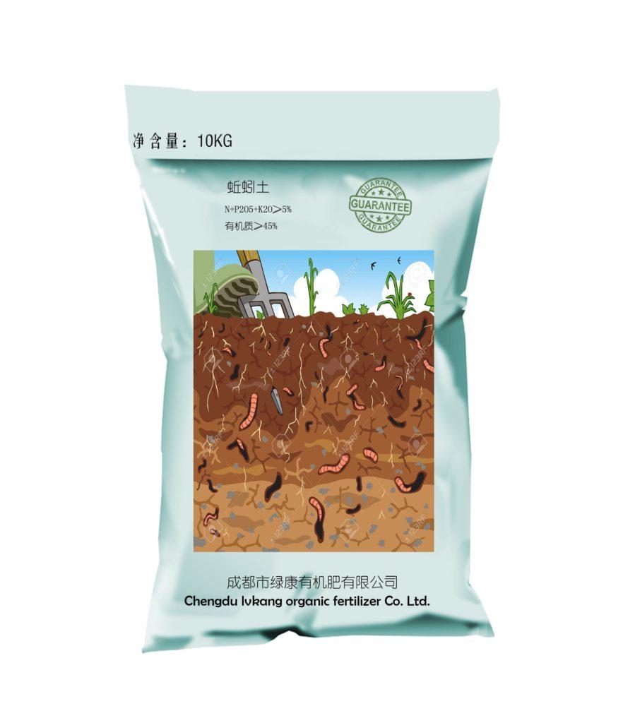 成都市绿康有机肥有限公司_蚯蚓土蚯蚓粪专用有机肥_蚯蚓粪_蚯蚓粪有机肥