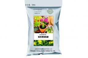 成都市绿康有机肥 – 花木花卉通用型