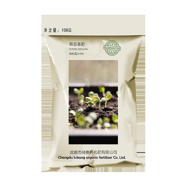 绿康育苗播种基质肥_成都绿康有机堆肥_专业种植者的明智选择
