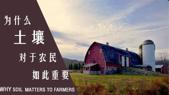 成都市绿康有机肥有限公司有机肥批发_为什么土壤对农民如此重要