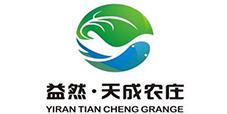 partner company