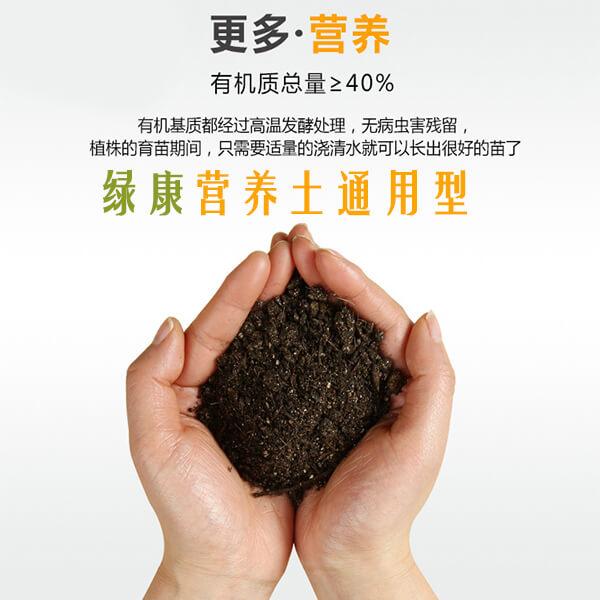 成都营养土_成都营养土批发_成都营养土价格_营养土怎么用_成都营养土配制_兰草营养土