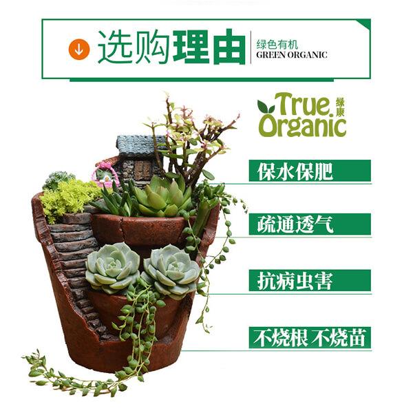 营养土批发_成都营养土_营养土的价格_营养土价格